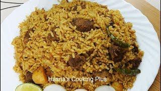 সেদ্ধ | মোটা চালের আখনি বিরিয়ানি রেসিপি Mejbani Akhni | yakhni Biryani Recipe