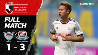ซางัน โทสุ VS โยโกฮาม่า เอฟ มารินอส | เจลีก 2020 | Full Match | 19.09.20