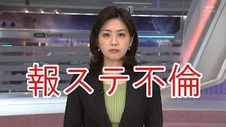 テレビ朝日系「報道ステーションSUNDAY」に出演中の矢島悠子アナ(34)が...