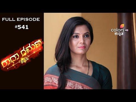 Radha Ramana - 11th February 2019 - ರಾಧಾ ರಮಣ - Full Episode