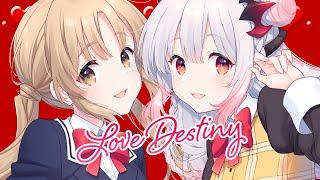 【歌ってみた】Love Destiny/シスター・クレア&周防パトラcover 【シスター・プリンセス】【周防パトラ / ハニスト】