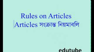 English Grammar: Rules on Articles by edutubebd.com