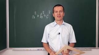 Egzamin Ósmoklasisty 2019 - Zadanie 13. Zastosowanie twierdzenia Pitagorasa | MatFiz24.PL