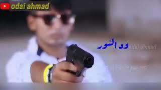 محمد النصري حاله واتساب ما تظن