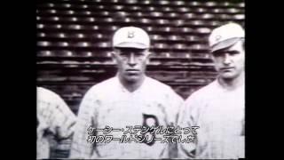 1910ー1919 球界の光と影