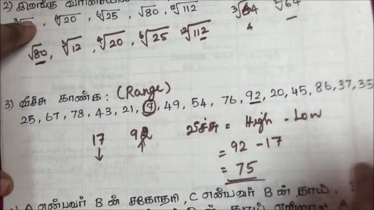 In tnpsc group and answer tamil question pdf 4