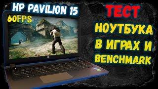 видео Ноутбук HP 15-bw020ur (1ZK09EA)