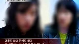 Repeat youtube video [트루스토리 레드아이] eps14-1 '귀신과의 위험한 동침'