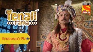 Your Favorite Character | Krishnaraja's Flu | Tenali Rama