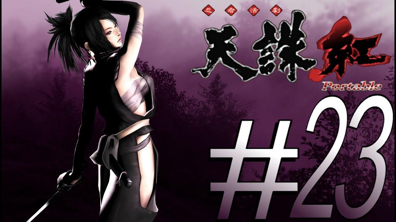 up23.ayame NINJA KATSUGEKI TENCHU KURENAI PORTABLE (AYAME) ALL GRAND MASTER MISSION 23.