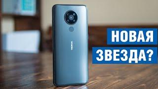 Обзор Nokia 5.3: новая имба в среднем сегменте? Козыри и минусы Nokia 5.3