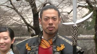 熊本城おもてなし武将隊メッセージ 【かせするもん。】