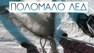 Поломало лед после рыбалки Зубарь март 2021