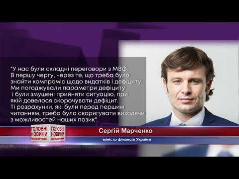 TV7plus Телеканал Хмельницького. Україна: ТВ7+. Завтра битва за держбюджет – чи вистачить усім?