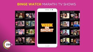 Weekend Marathi Manoranjan | 23rd-24th Feb 2019 | Watch Full Episodes On ZEE5