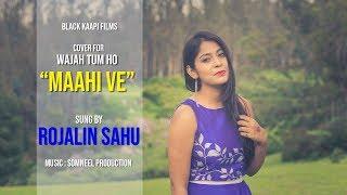 Maahi Ve / Rabba (Mashup Cover)-Rojalin Sahu    Richa Sharma