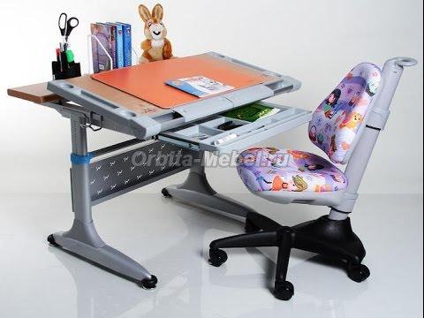 Парты comf-pro · парты fundesk. Кресла comf-pro · кресла comf-pro. Купить парту для школьника можно в нашем магазине. Тем более, что.