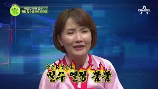 남북정상회담이후 확 달라진 북한 국경지역?! thumbnail