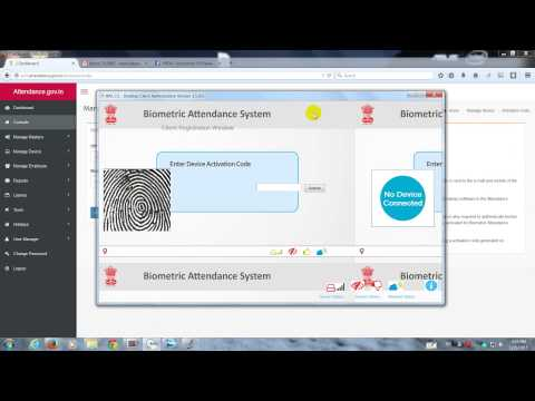 AEBAS Scene 5 :  Biometric ADMIN and Device ACTIVATION Code