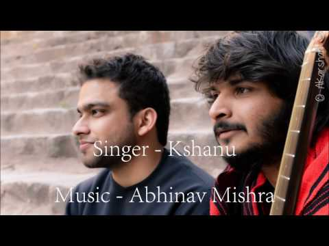 Chaudvin Ka Chand (Reprise) || Unplugged...