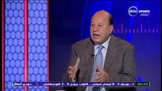 الحريف - عصام عبد المنعم