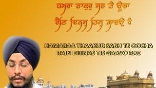 Hamra Thakur - Bhai Amarjit Singh (Patiale Wale) - Babli Singh