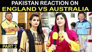England vs Australia World Cup 2019 Semi Final | Pakistani Public Reaction on England vs Australia