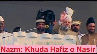 Khuda Hafiz o Nasir - Murtaza Mannan - Nazam - Jaate Ho Meri Jaan - Islam Ahmadiyya