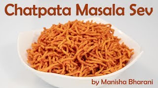 Chatpata Besan Sev Diwali Special Recipe Tips & Tricks चटपटा बेसन सेव