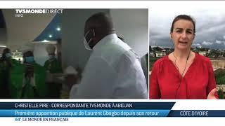 Première apparition publique de Laurent Gbagbo depuis son retour