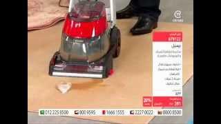 bissell carpet cleaner   بيسيل مكنسة التنظيف العميق للسجاد
