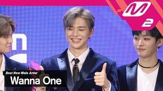 (미공개) [2017MAMA x M2] 워너원(Wanna One) at 땡큐스테이지(Thank You Stage)