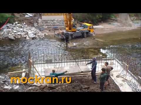 Аренда автокрана 25 тонн Liebherr от собстенника MocKran.Ru