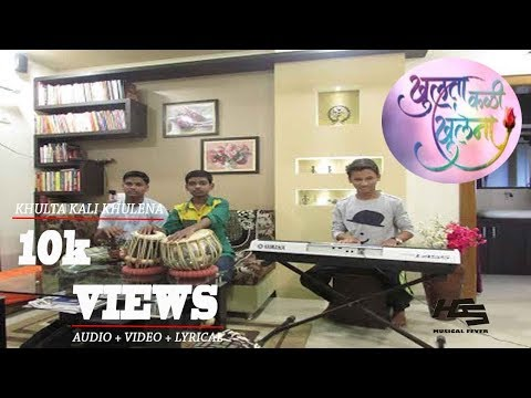 Khulta Kali Khulena title song by HGS musical fever