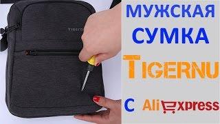 видео сумка мессенджер мужская