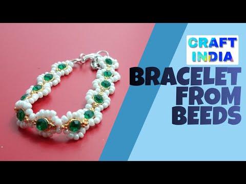 BRACELET FROM BEEDS   TUTORIAL   CRAFT INDIA   DIY