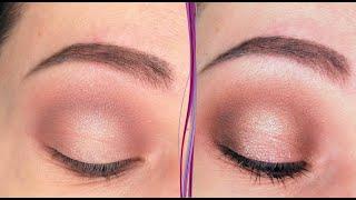 Дневной нюдовый макияж глаз в стиле Halo eye эффект гало Пошаговый урок