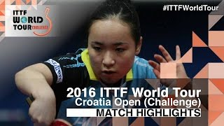 2016 Croatia Open Highlights: Mima Ito vs Yui Hamamoto (U21-Final)(Review all the highlights from the Mima Ito vs Yui Hamamoto (U21-Final) Match from the 2016 Croatia Open Subscribe here for more official Table Tennis ..., 2016-05-27T18:06:17.000Z)