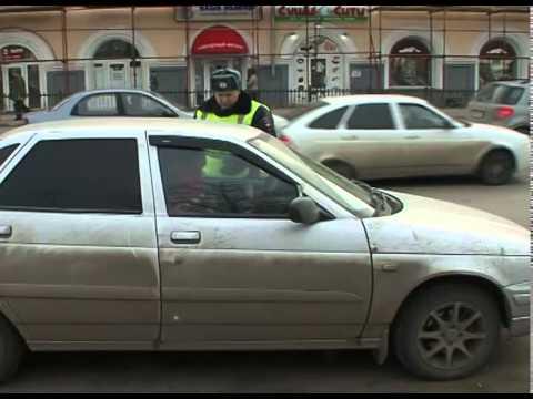 Проверка подлинности водительских прав