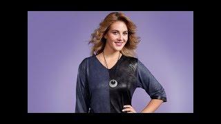 Туника «Мариэль». Shop & Show (одежда)
