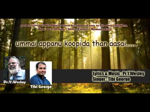 Ummai appanu koopida than asai - A beautiful Tamil Christian Song