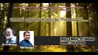 Ummai appanu koopida than asai - A beautiful Tamil Christian Song