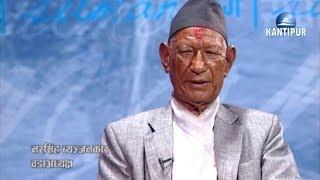 Suman Sanga 25 May - Narsingh Byanjankar