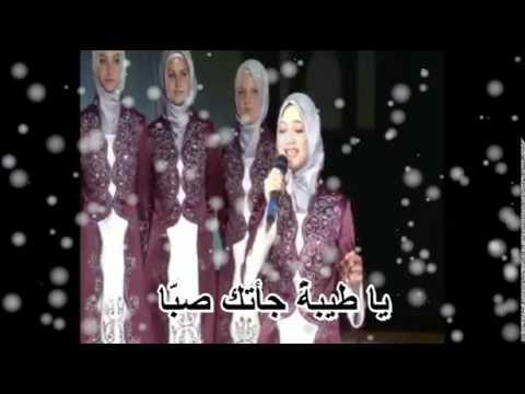 السلام عليك يا رسول الله مترجم Rakat 3aynay Shawkan ادأ فرقة