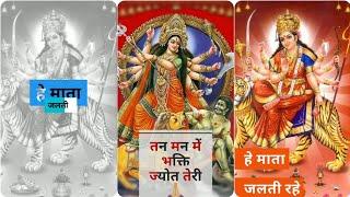 O Aaye Tere Bhawan | ओ आए तेरे भवन I Full Screen Whatsapp Bhakti Status | Sonu Nigam
