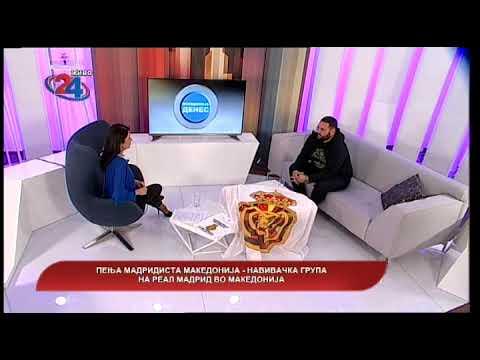 Македонија денес - Пења Мадридиста Македонија - навивачка група на Реал Мадрид во Македонија