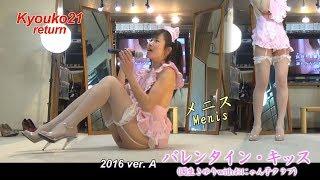 Kyouko21 から Kyouko21re への再編集による再アップロードです。メニス...