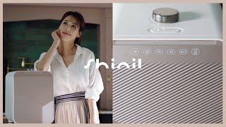 [최초공개] 한고은 에코 음식물처리기 '애프터 다이닝도…