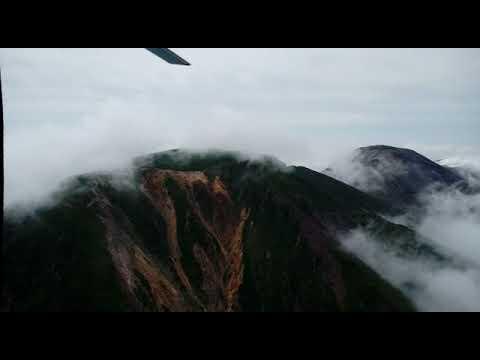 Вулкан Кудрявый на острове Итуруп Большой Курильской гряды