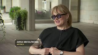 Анна Михалкова - про свой Instagram